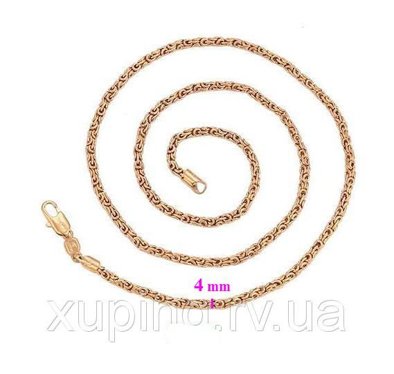 Цепочка позолоченная Византийское плетение, 4мм, р.60