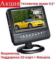 """Автомобильный портативный телевизор 9,5"""" TV NS-901 + USB + SD"""