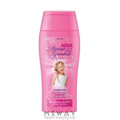 Витэкс - Модница красавица Miss 6+ Арома гель для душа и ванны мягкий уход и очищение 300мл, фото 2