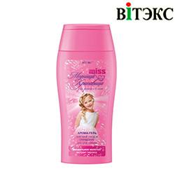 Витэкс - Модница красавица Miss 6+ Арома гель для душа и ванны мягкий уход и очищение 300мл