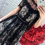 Женское красивое кружевное платье , фото 3
