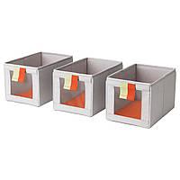 Коробки для игрушек/3шт.  IKEA GLIS