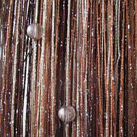 Шторы нити Радуга дождь с Бусинами №8+10+14 / Серебро