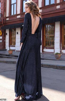 Нежное платье длинное комбинезон с поясом пышная юбка длинные рукава темно синее, фото 2