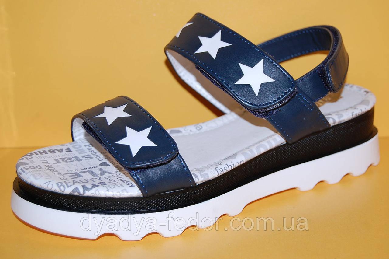 Детские сандалии ТМ Том.М код 3219 размеры 35, 38
