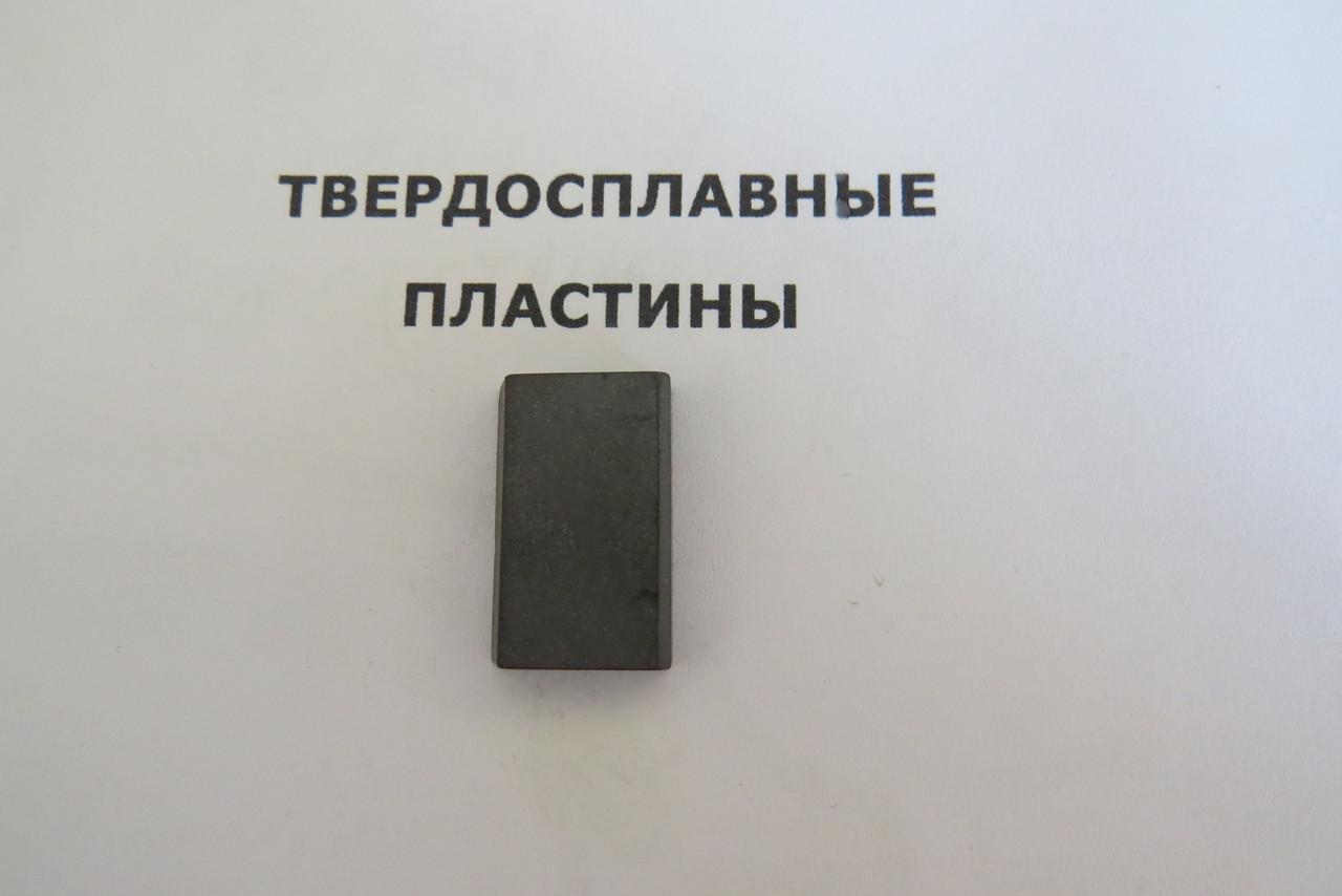 Пластина твердосплавная напайная 24570 ВК8