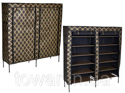 Текстильный шкаф переносной для обуви GABI