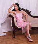 Женское красивое платье с бахромой (3 цвета), фото 2