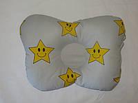 Подушка для новорожденных звезды на сером