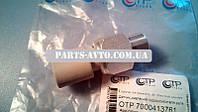 Датчик давления гидроусилителя руля Renault Symbol (OTP 7000413761)