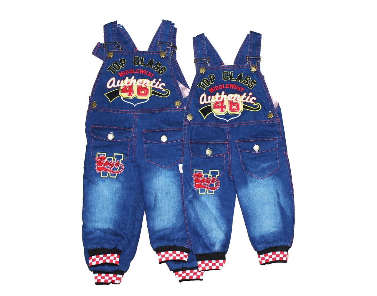 Комбинезон детский джинсовый на махровой подкладке для мальчика. №1637