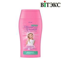 Витэкс - Модница красавица Miss 6+ Шампунь для волос шелковистые и блестящие локоны 300мл