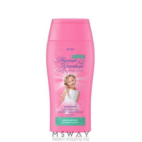 Витэкс - Модница красавица Miss 6+ Шампунь для волос шелковистые и блестящие локоны 300мл, фото 2