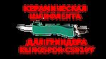 Видеообзор по лентам для гриндера Klingspor CS910Y
