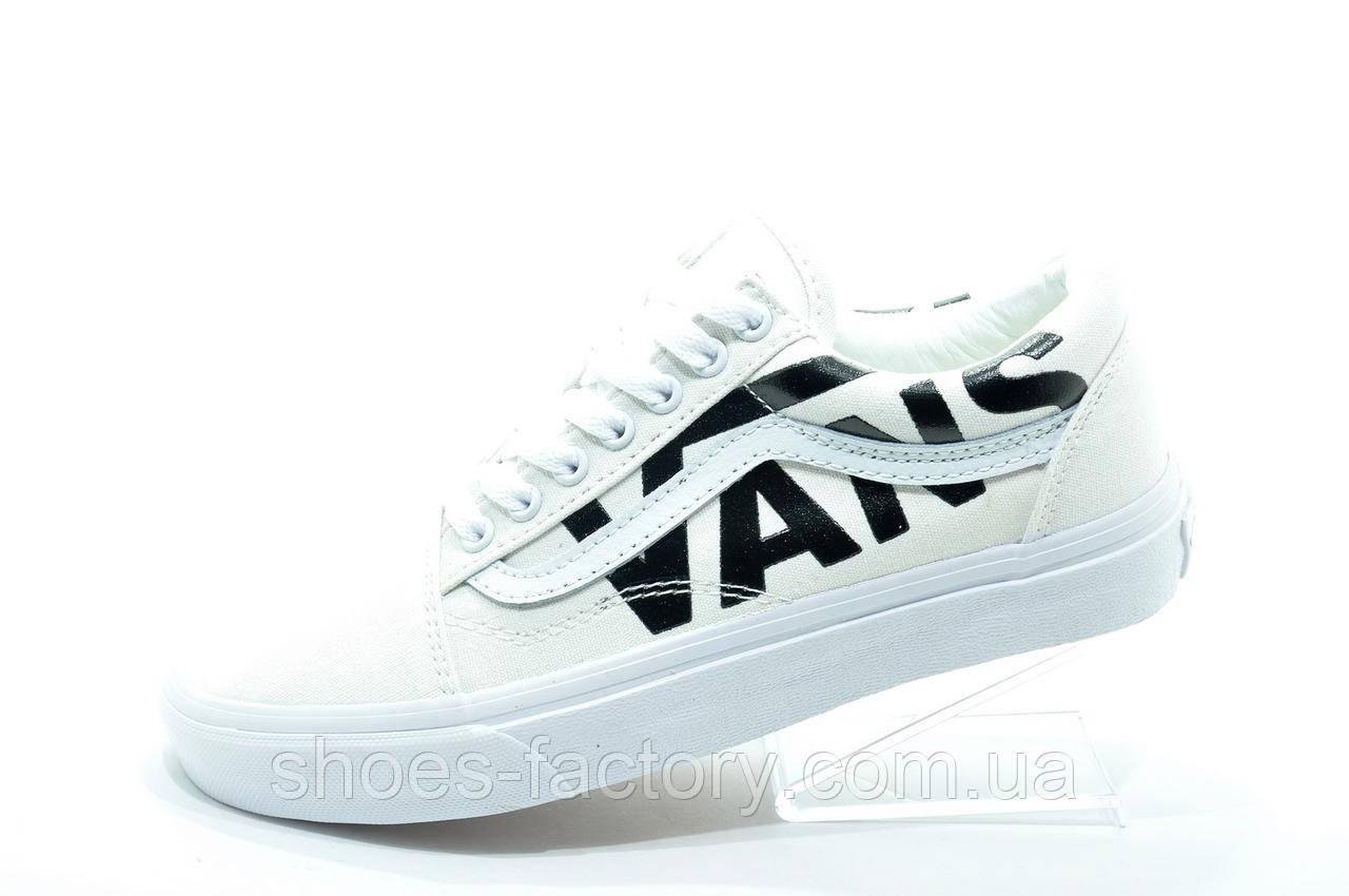 Женские белые кеды в стиле Vans Old Skool, White\белые