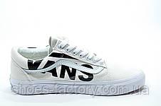 Женские белые кеды в стиле Vans Old Skool, White\белые, фото 3