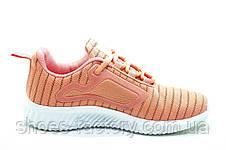 Женские кроссовки в стиле Adidas Climacool Cm, Peach color, фото 3