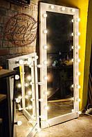 Навесные гримерные (визажные) зеркала с LED лампочками
