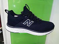 Мужские кроссовки New Balance Fresh Foam Trailbuster синие