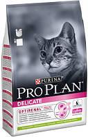 Сухой корм Про План Delicate для котов с чувствительным пищеварением c ягненком 10КГ