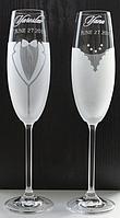 Набор свадебных бокалов для шампанского Bonita с лазерной гравировкой 190 мл х 2 шт (102)