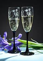 Набор свадебных бокалов для шампанского Bonita с гравировкой имен и даты 190 мл х 2 шт (105)