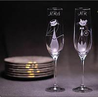 Набор бокалов для шампанского Bonita с гравировкой имен и даты 190 мл х 2 шт (106)