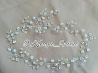 Веточка в прическу лунный камень, украшения в прическу невесты из бусин
