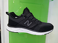 Мужские кроссовки New Balance Fresh Foam Trailbuster серые