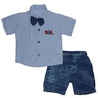 Костюм для мальчика 1-4 года рубашка и шорты,арт.4000