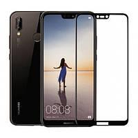 Закаленное защитное стекло Full Screen 0,26мм для Huawei P20 lite