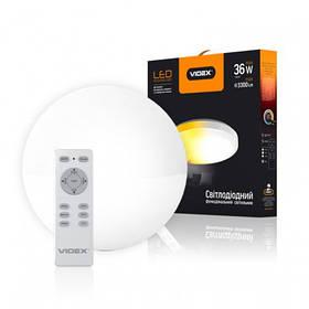 Светодиодный функциональный светильник Videx Smart 36Вт Круг