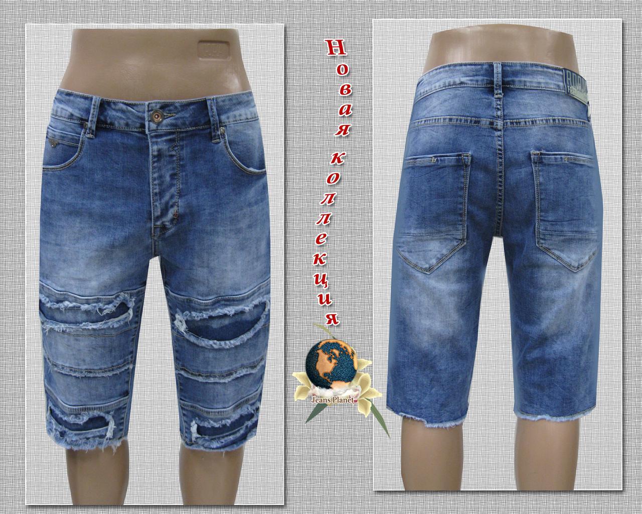 Шорты мужские рваные Adam тонкий летний джинс 36 размер