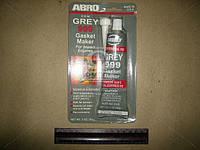 Герметик прокладок 85гр серый 999 ABRO. 9-АВ
