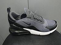 Кроссовки Nike Air Max темно серые