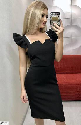 Элегантное платье миди приталенное с рюшами на плечах креп черное, фото 2