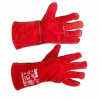 Замшевые  перчатки (краги) с подкладкой