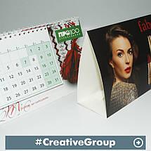 Печать настольных календарей, фото 2