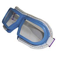 Защитные очки ЗП-12 с тканью