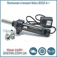 Паяльная станция Baku BK-8032A термофен, с насадками , фен для пайки, фото 1