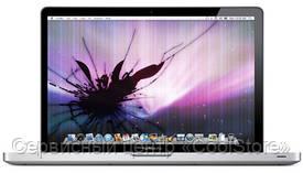 Замена матрицы Apple MacBook в Донецке