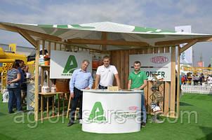 Участие Агроресурса в выставке АгроЕкспо 2017