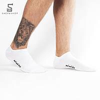 Короткие носки RAD белые