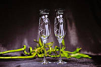 Набор свадебных бокалов для шампанского Bonita с именной лазерной гравировкой 190 мл х 2 шт (114)