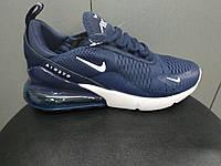 Кроссовки Nike Air Max темно синие