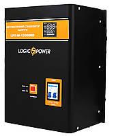 Стабилизатор напряжения LPT-W-12000RD ЧЕРНЫЙ (8400W)