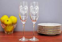 Набор свадебных бокалов для шампанского Bonita с гравировкой имен и даты 190 мл х 2 шт (116)