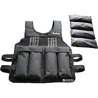 Жилет-утяжелитель Power System Weighted Vest 10kg (PS-4049)