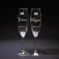 Набор свадебных бокалов для шампанского Bonita с лазерной гравировкой 190 мл х 2 шт (121)