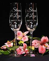 Набор свадебных бокалов для шампанского Bonita с гравировкой именной 190 мл х 2 шт (123)